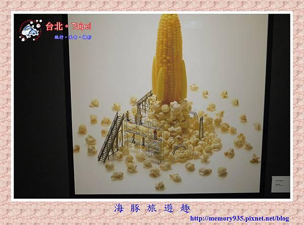 台北。微型展 (11).jpg