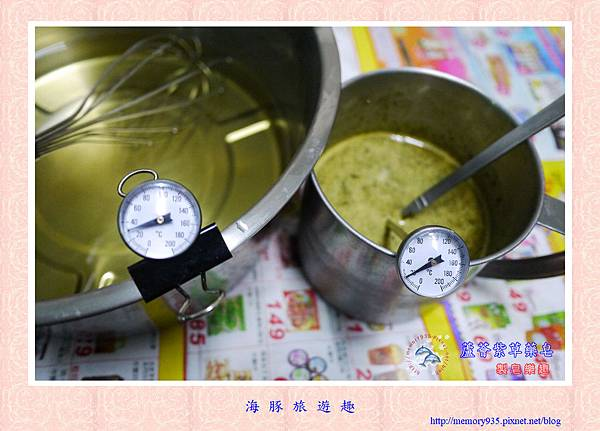 NO.62 蘆薈紫草藥皂 (3).jpg