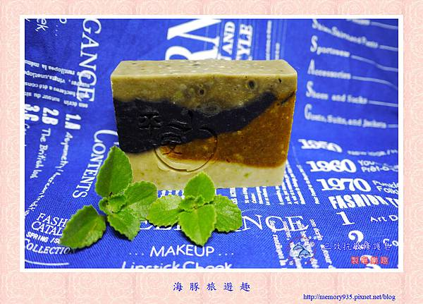 NO.61 三效抗敏修護皂 (1).jpg