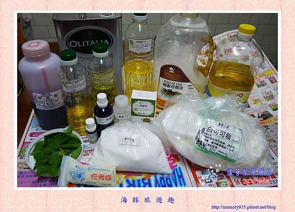 NO.62 蘆薈紫草藥皂 (4).jpg