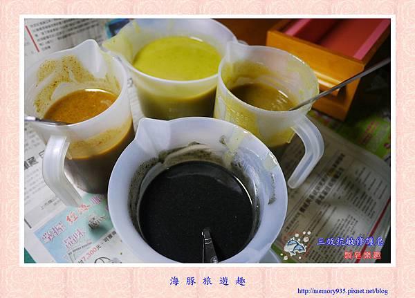 NO.61 三效抗敏修護皂 (2).jpg