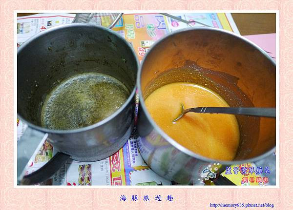 NO.62 蘆薈紫草藥皂 (2).jpg
