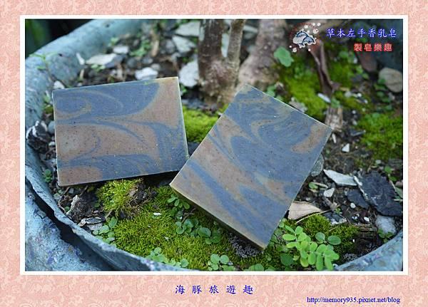 NO.63 草本左手香乳皂 (1).jpg