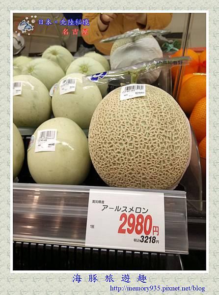 名古屋。超市 (3).jpg