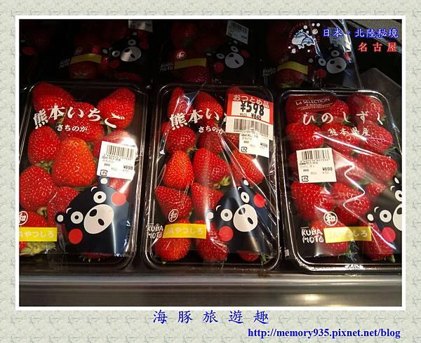 名古屋。超市 (1).jpg