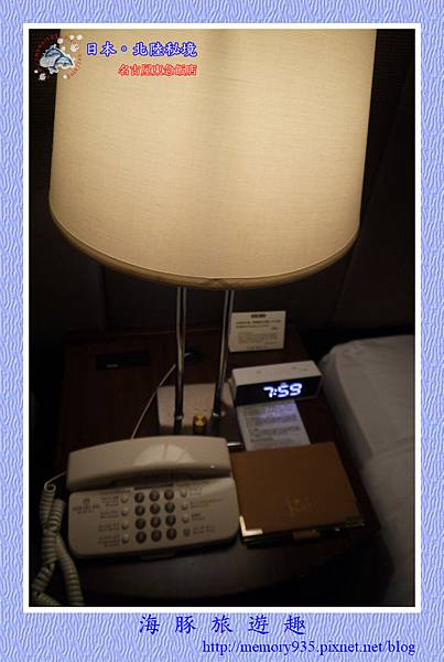 名古屋。東急飯店 (13).jpg