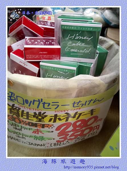 名古屋。藥妝店 (4).jpg