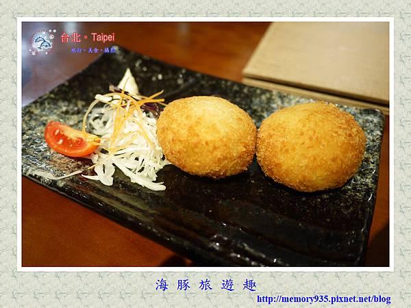 台北。三本拉麵 (8).jpg