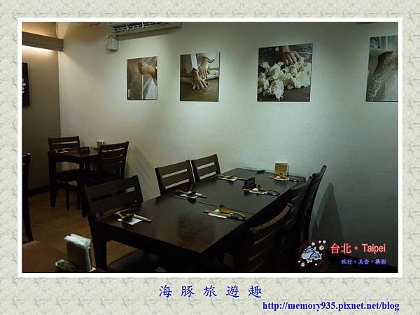 台北。三本拉麵 (4).jpg