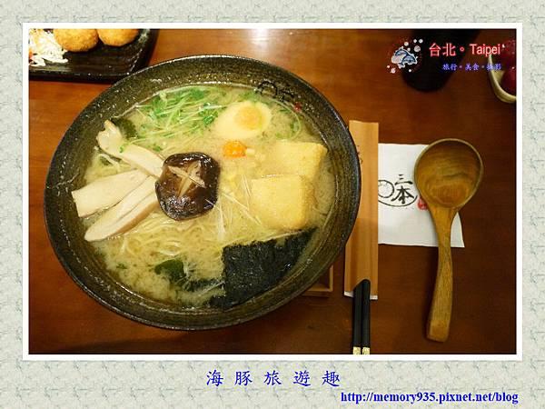 台北。三本拉麵 (12).jpg