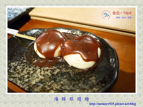 台北。三本拉麵 (13).jpg