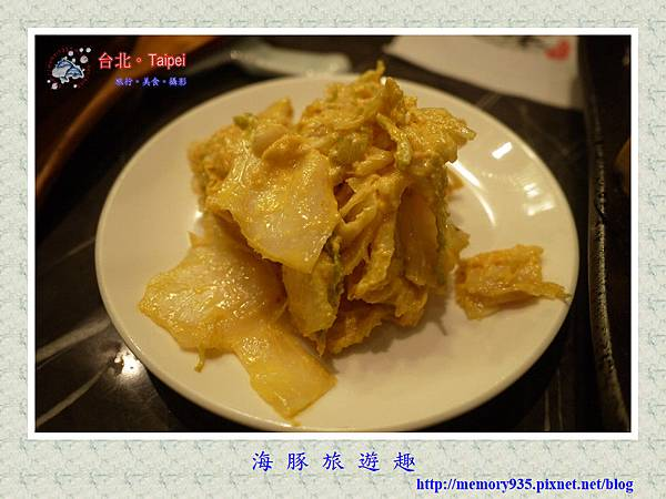 台北。三本拉麵 (18).jpg
