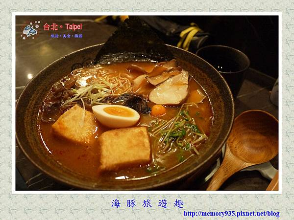 台北。三本拉麵 (20).jpg