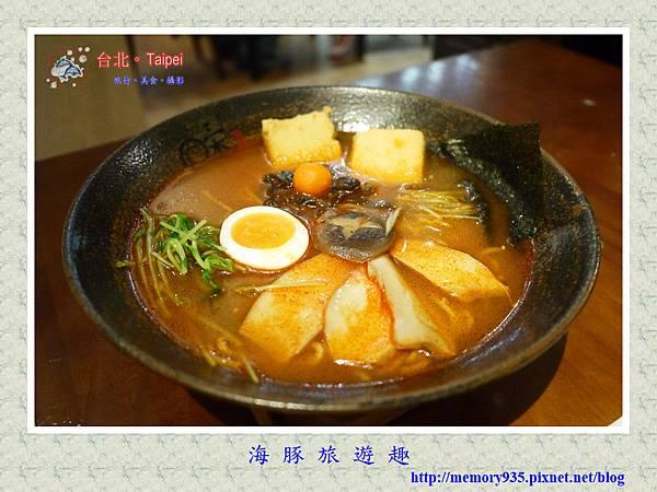台北。三本拉麵 (10).jpg