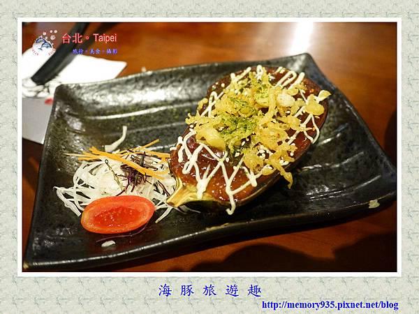 台北。三本拉麵 (9).jpg