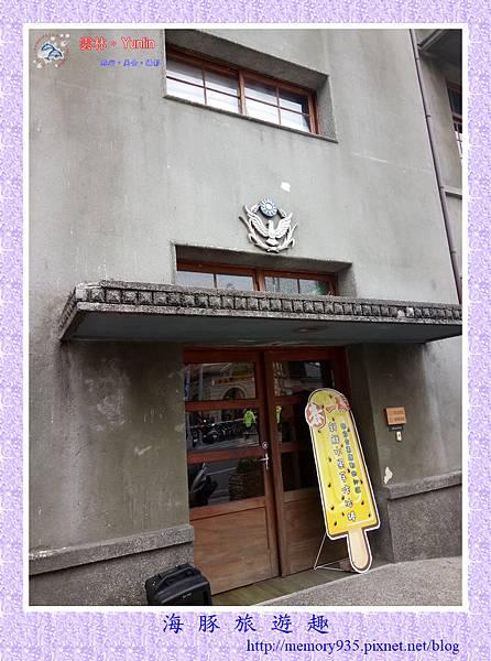 虎尾。老街散策 (5).jpg