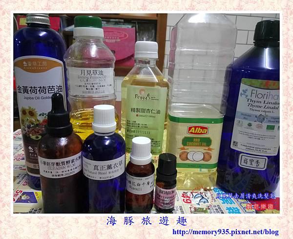 NO.65 月見草去屑清爽洗髮皂 (2).jpg