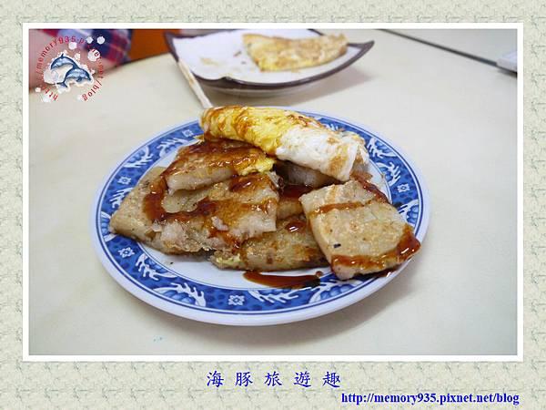 台中。宜樂美中西素食早點 (12).jpg