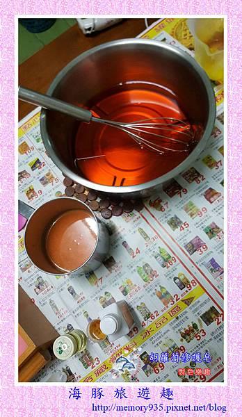 NO.68 胡蘿蔔修護皂 (3).jpg