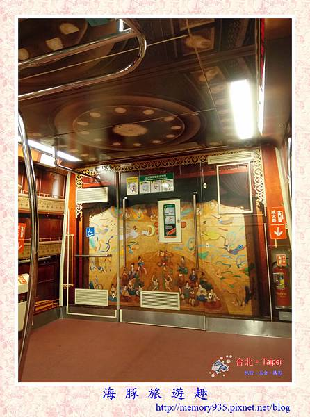 台北。台北捷運兩廳院版 (1).jpg