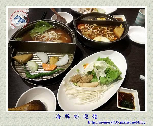 台北。鈺成素食火烤兩吃 (1).jpg