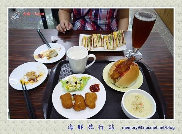 台南、果園素食漢堡屋 (1).jpg