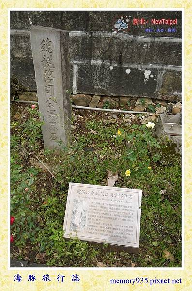 淡水。前清淡水關稅務司官邸 (22).jpg
