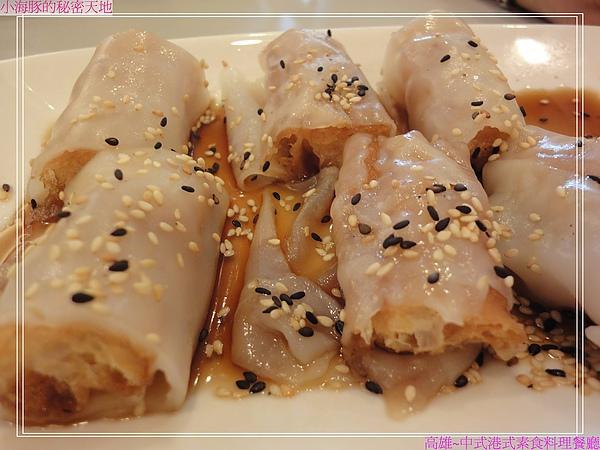高雄~上海素食料理餐廳