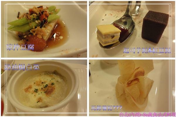 Su蔬食法式料理