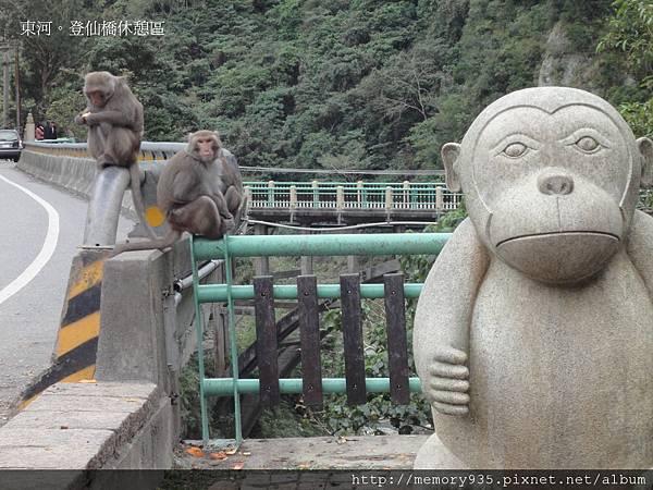 登仙橋遊憩區