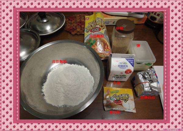 DIY~牛奶麵包