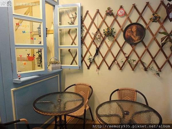 法蕾薄餅咖啡屋