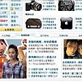 Yahoo_TOP_2.JPG