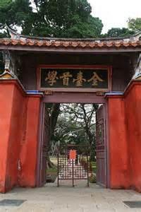 【台南民宿】好好玩~台南孔廟