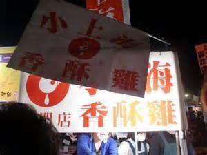 【台南民宿】房小屋~花園夜市