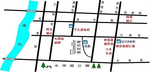 台南民宿房小屋~老房小屋交通圖