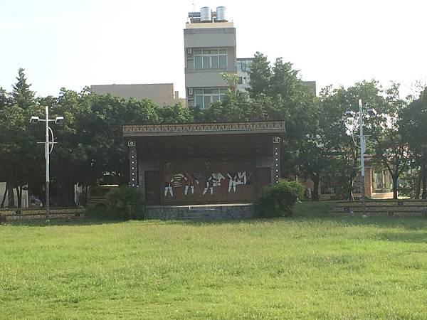 【台南民宿】房小屋~札哈木原住民公園