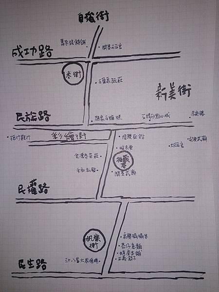 【台南民宿】房小屋~台南深度旅遊之新美老街