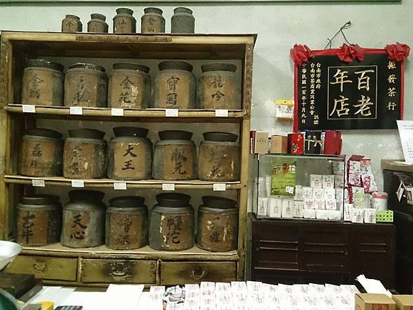 台南民宿-房小屋旅遊資訊