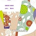 2010節目單封面