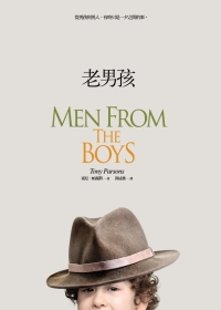 men from the boys.jpg