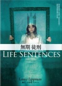 life sentences.jpg