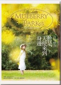 mulberry park.jpg