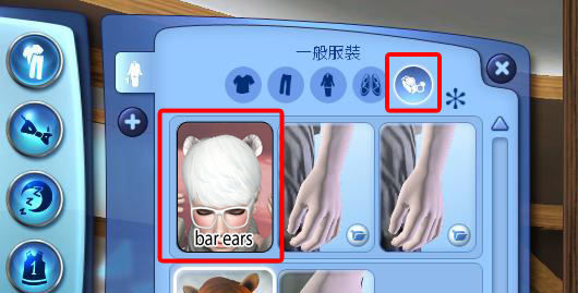 bar ears02.jpg