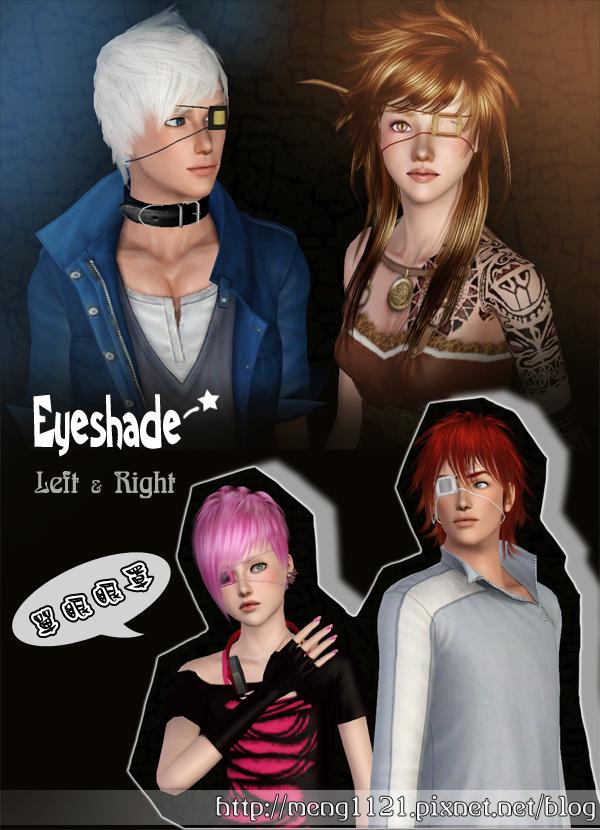Eyeshade.jpg