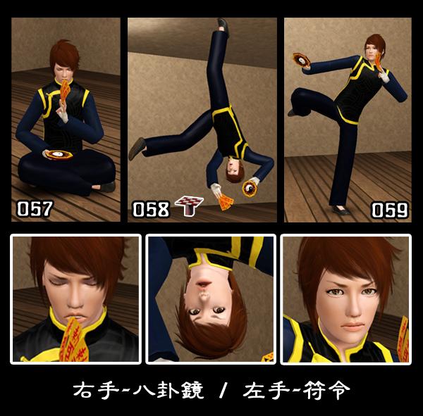 a_meng_no33-62_9