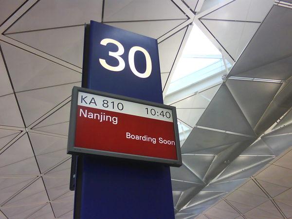 30到登機門~看過到80多號的~香港機場真的很大!!
