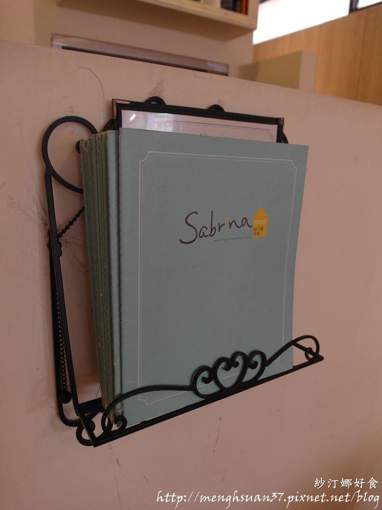 SAM_0956