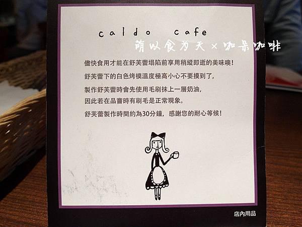 SAM_4072_副本.jpg