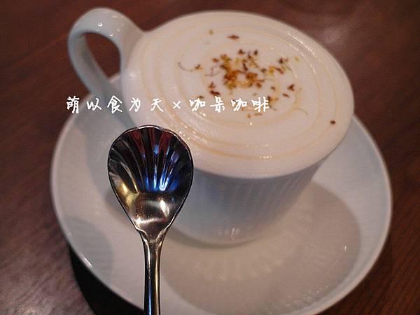 SAM_4086_副本.jpg